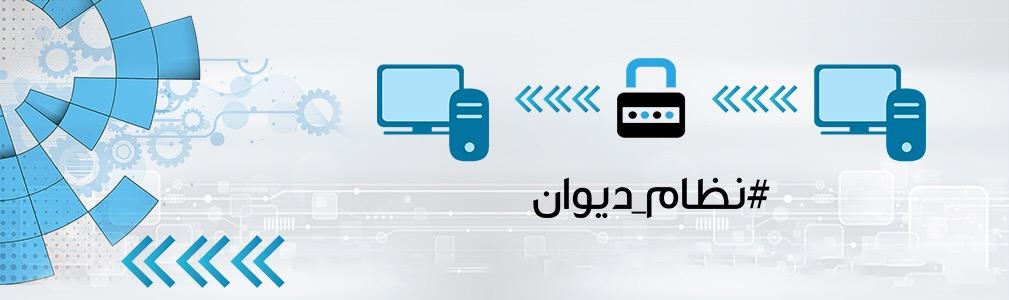 جامعة الملك سعود - الجامعة في تطور مستمر وفي...